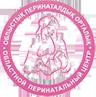 КГП на ПХВ «Областной перинатальный центр» КГУ «Управление здравоохранения акимата Северо-Казахстанской области»